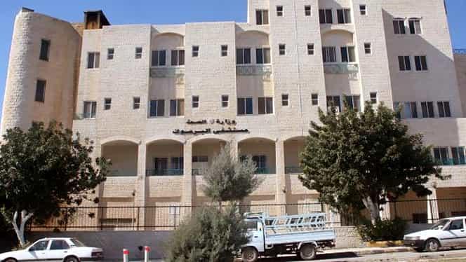 Incendiu într-o maternitate din Bagdad. 11 bebeluşi au murit