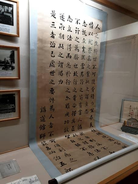 Tradiția străveche a judo-ului se perpetuează cu sfințenie prin înscrisuri păstrate cu grijă în muzeele japoneze, la fel ca și legendele cu samurai