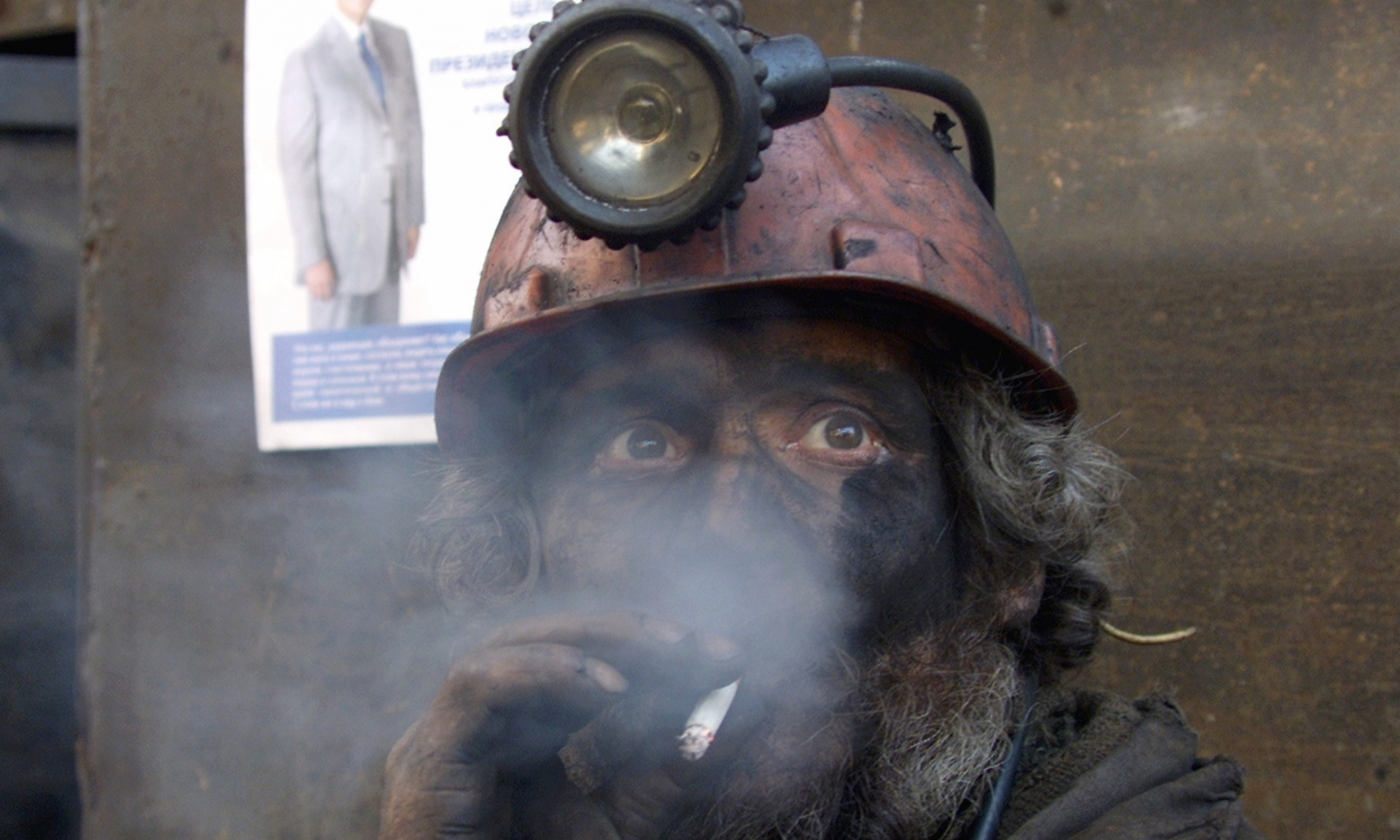 Картинки смешные про шахтеров