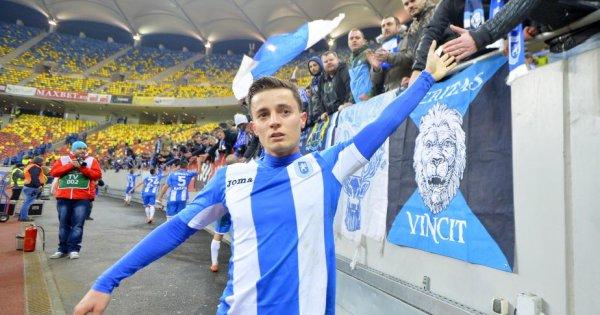 Gustavo îi salută pe fanii echipei CS Universitatea Craiova la un meci care a avut loc pe Arena Naţională