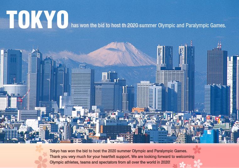 Când şi unde vor avea loc următoarele Jocuri Olimpice de vară. Tokyo a învins Istanbul şi Madrid pentru organizarea JO de vară 2020