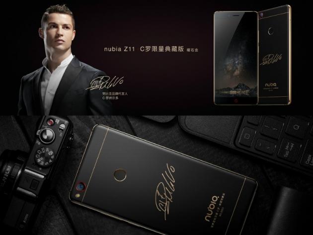 Ce smartphonuri folosesc Lebron James, Cristiano Ronaldo și Lionel Messi. Cristiano Ronaldo este emblema la Nubia Z11 și există chiar o versiune cu semnătura lui