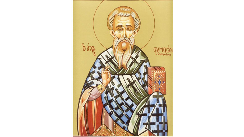 Sfântul mucenic Simoen, epsicopul Persidiei