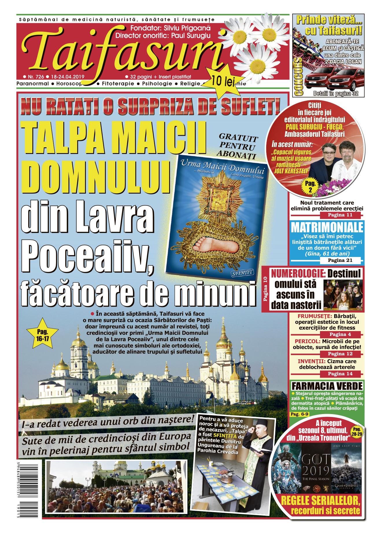 """Revista TAIFASURI din 18 aprilie își face un dar de și din suflet: """"Talpa Maicii Domnului"""". Cadou de Paște, sfințit"""