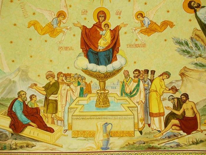 Rugăciune Mare a Maicii Domnului Izvorul Tămăduirii