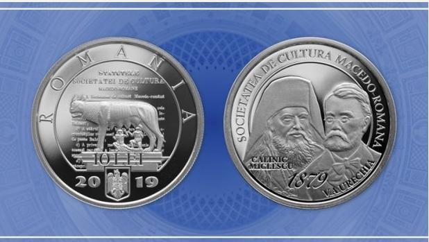 BNR va lansa o nouă monedă de argint