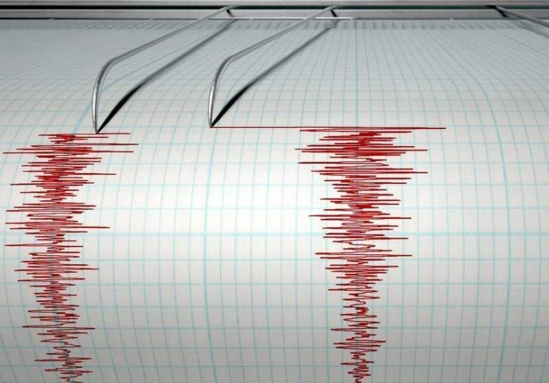 Cutremur în România! Cutremur