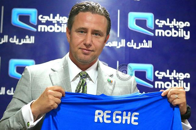 regheee